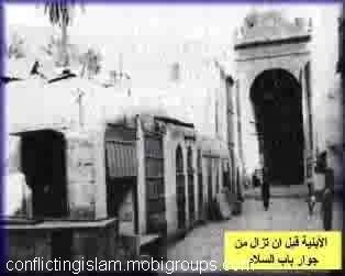 bab al salam door madina