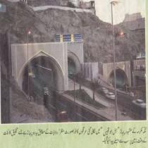 Jabal-e-q