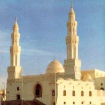 Masjid qi