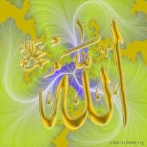 Allah_Gre