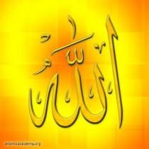 Allah_Che