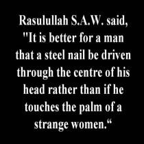 hadith 2