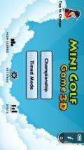3D Mini Golf 1.0.2