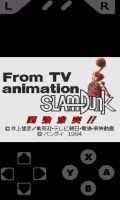 Slam Dunk - Shikyou Gekitotsu