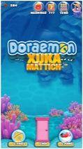 Game vui Doremon - Gi?i c?u Xuka