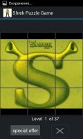 Shrek Puzzle Game