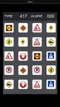 Road Signs for Gray Matter