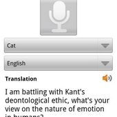 Animal Translator