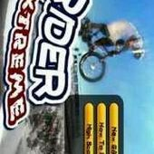 B M X Rider