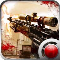 Gun & Blood