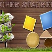 Super Stacker BS