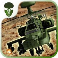 Apache Attack - Heli Arcade