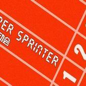 Super Sprinter