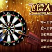 Bullseye Darts