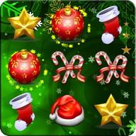Mecz Pamięć Boże Narodzenie