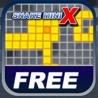Snake Mini X