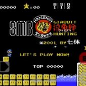 Giabbit(Super Mario Bros) For Android