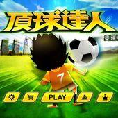 Header London HD (Soccer)