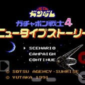 SD Gundam - Gachapon Senshi 4 - New Type Story For Android