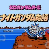 SD Gundam Gaiden - Knight Gundam Monogatari For Android