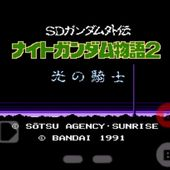 SD Gundam Gaiden - Knight Gundam Monogatari 2 For Android
