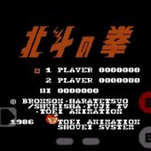 Hokuto No Ken For Android