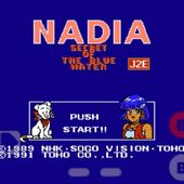 Nadia for Android