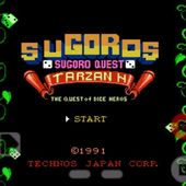 Sugoro Quest - The Quest of Dice Heroes
