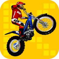 Motorbike HD
