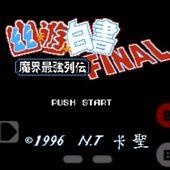 Yuu Yuu Hakusho Final