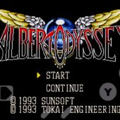 Albert Odyssey Series