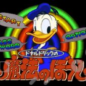 Donald Duck Series