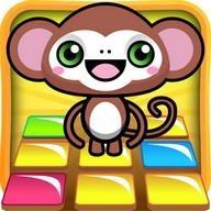 Brain Matching Game - Animals