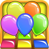 Kids Memory Game Balloons