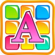 脳ゲーム - 記憶ゲーム: アルファベット