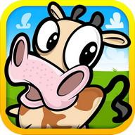 Run Cow Run