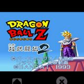 Dragon Ball Z - Super Butouden 2