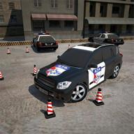 Policyjny parking 3D