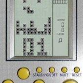 Brick Game Simulator