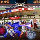 Kung Fu Do Fighting