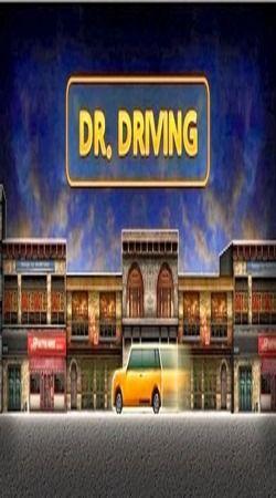 اللعبة المميزة driving 1382637450.jpg