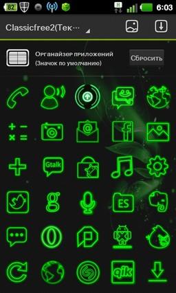 Green classic free theme 1.5