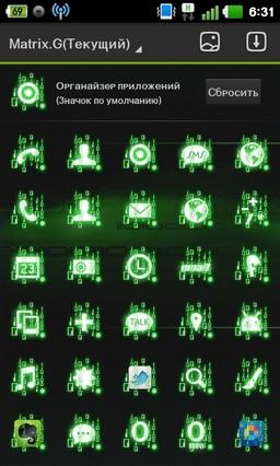 Detailed Matrix Theme