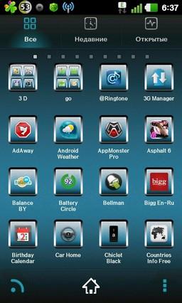 Blue Granite HD GO Launcher 1.1