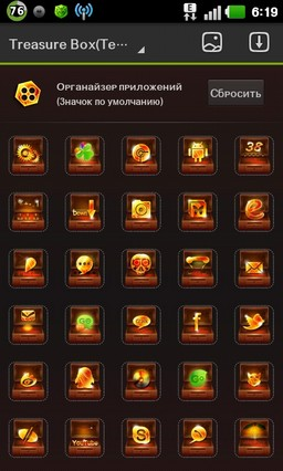Treasure Box GO Launcher Theme 1.0