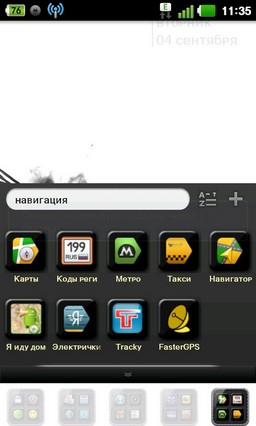 BLACK&WHITE Theme GO Launcher