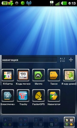 Phone Candy Go Launcher Ex 1.0