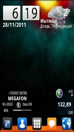 Infinity-Rugge 1.5