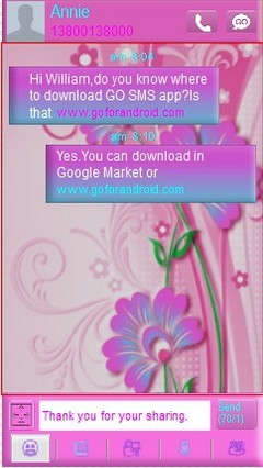 gosmspro pinkpurpleflowers