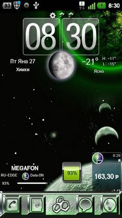 XONE GO Launcher EX 1.0